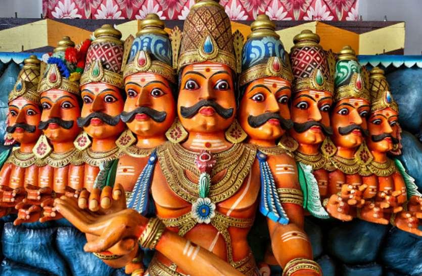 दशानन के बारे में रोचक और रहस्य से भरी जानकारी: रावण को रावण नाम किसने दिया?