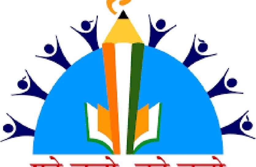 मध्यप्रदेश में तीन माह बाद याद आई शिक्षक की भर्ती