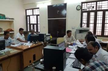 आरोपित कर्मचारी निलंबित, अब एक करोड़ के दस्तावेज खंगालने में जुटी उदयपुर की टीम