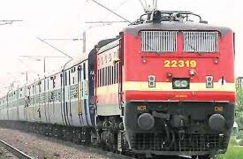 दीपावली से लेकर छठ पर्व तक रेलवे ने यात्रियों के लिए किया विशेष इंतजाम