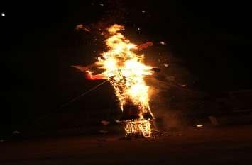 VIDEO धूं-धूं कर जल गया दशानन का पुतला