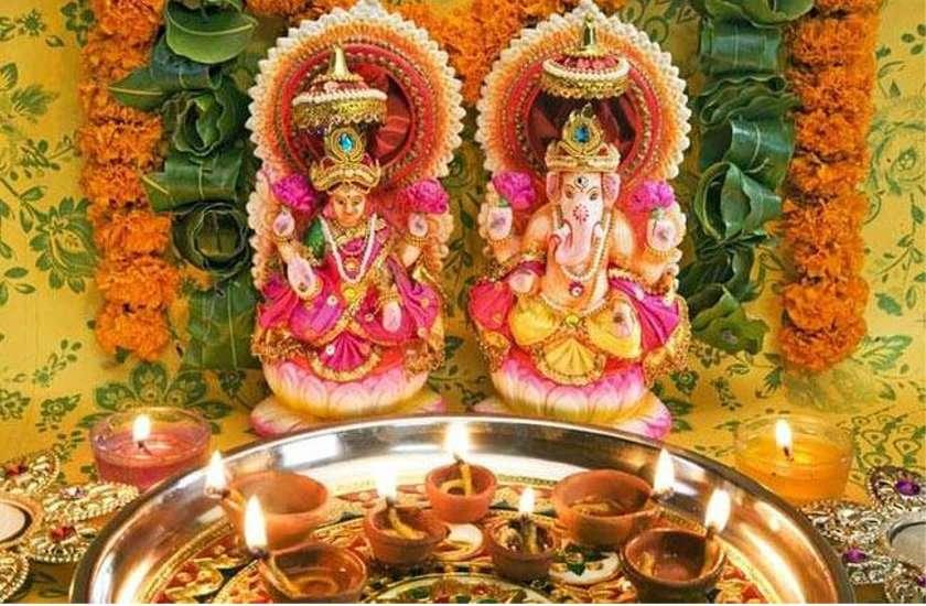 Deepawali 2019 : इस दिन है धनतेरस और दीपावली महापर्व- ये 7 काम करने से घर में निवास करने लगेगी माँ लक्ष्मी