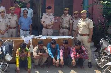 हथियारों के दम पर पेट्रोल पंप लूटने का रच रहे थे षड्यंत्र, पुलिस ने 5 बदमाशों को दबोचा
