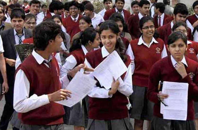 CBSE: 2 हजार रुपए विलंब से विद्यार्थियों की सूची 14 तक