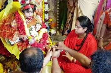 नवमी पर इस परिवार ने की मिसाल कायम, मुस्लिम लड़की को मां दुर्गा का रूप मानकर किया कन्या पूजन