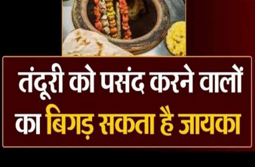 Exclusive: अब शादियों में नहीं मिलेगी Tandoor की रोटी, लाइट जाने पर नहीं चलेगा Generator