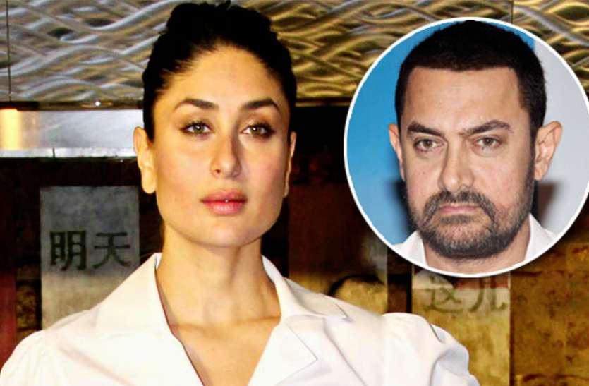 आमिर खान और करीना कपूर मुंबई में करेंगे 'लाल सिंह चड्ढा' की शूटिंग, तैयार हुए 2 सेट, सुरक्षा को लेकर सख्ती