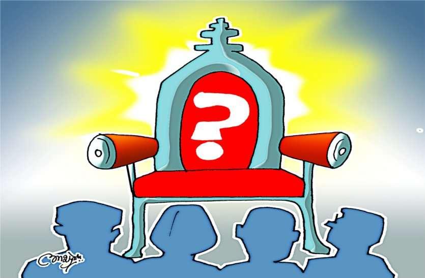 सुबह मेयर, दोपहर सभापति एवं रात में अपील समिति का चुनाव