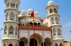दिल्ली: रविदास मंदिर को लेकर पुरी से मिले विहिप के प्रतिनिधि, पुनर्निर्माण को लेकर मांगी मदद