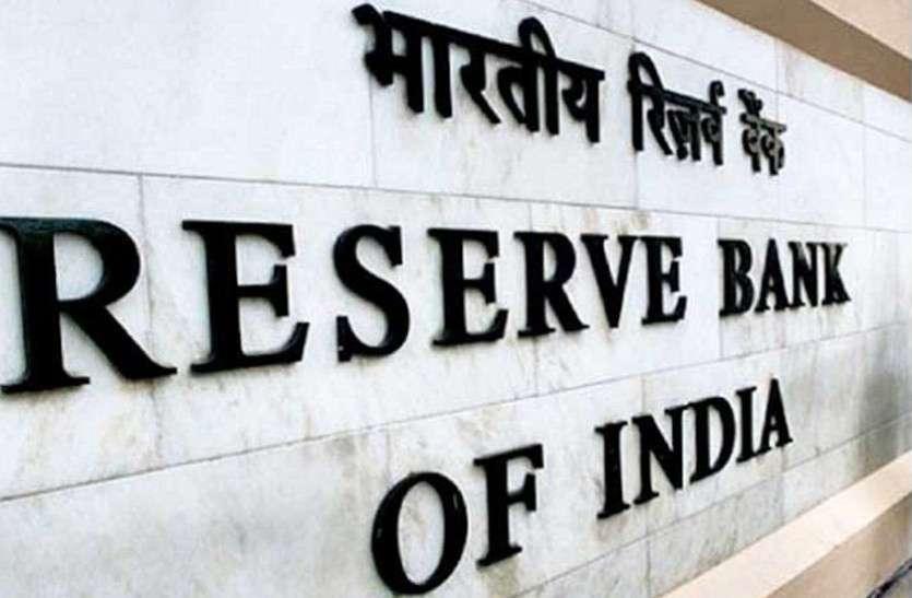 भारतीय रिज़र्व बैंक ने इसके लिए बैंकों कोआदेशदिये ये