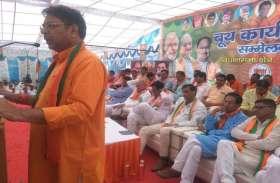 भाजपा नेता ने खोला राज, किस कारण से आरसीएस का अध्यक्ष बना मुख्यमंत्री का बेटा