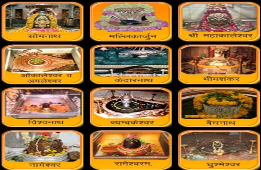 Ravan Dahan 2019,ravan,ravan dahan,ravan dahan near me,raavan,ravan dahan 2019, tallest ravana in india 2019,dhanas ravan,dhanas ravan 2019,biggest ravan in the world,dhanas ka ravan,ravan near me,world biggest ravan,biggest ravan,biggest ravan in india 2019,12 jyotirlinga Darshan,Ravana's Specialities,Baba Baidyanath Dham,Ravan Near Me,Ravan Dahan,Biggest Ravan In India