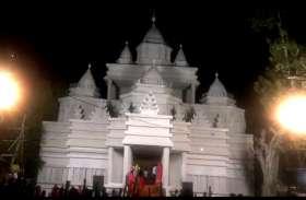 ऑस्ट्रेलिया के दुर्गा मंदिर की तर्ज पर बना पूजा पाण्डाल, दूर-दूर से देखने पहुंचे लोग