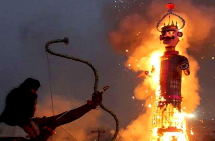 Dussehra 2020 Today: 13 New Guidelines For Ravan, Kumbhkaran Burning -  दशहरा पर्व आज, रावण दहन के लिए इन नियमों का करना होगा पालन   Patrika News