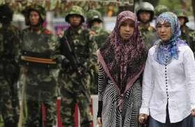 चीन में उईगर मुस्लिमों के उत्पीड़न को लेकर अमरीका का बड़ा कदम, 28 चीनी संगठनों को किया ब्लैकलिस्ट