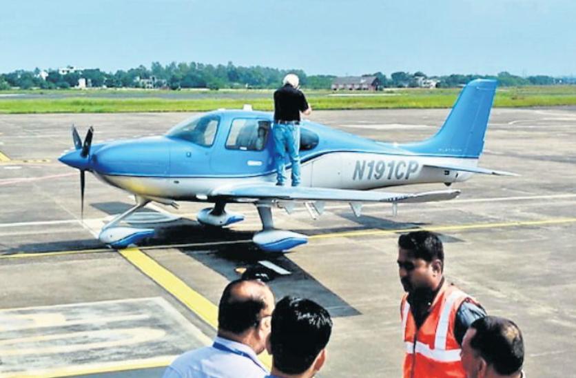 pak aircraft emergeny landing