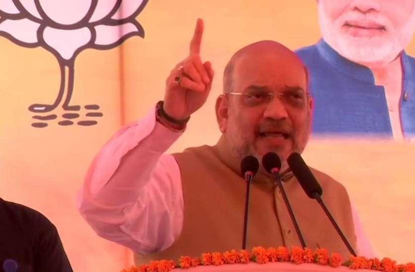 हरियाणा में अमित शाह ने भरी हुंकार, रैली में कांग्रेस पर किया जोरदार वार