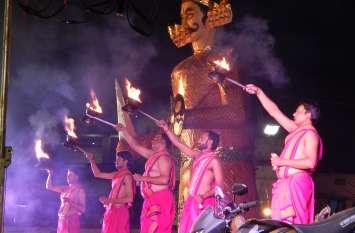 देखिए शिव की नगरी में इस परम्परा के साथ रावण का किया दहन