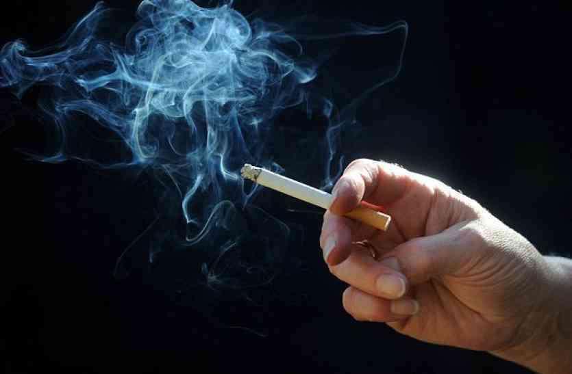क्या आप भी ऑफिस टाइम में पीते हैं सिगरेट तो इस नियम को जरा गौर से पढ़ लीजिए