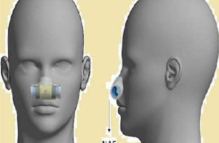 मास्क जरूरत नहीं, आईआईटी ने बनाया नाक में लगाने वाला फिल्टर