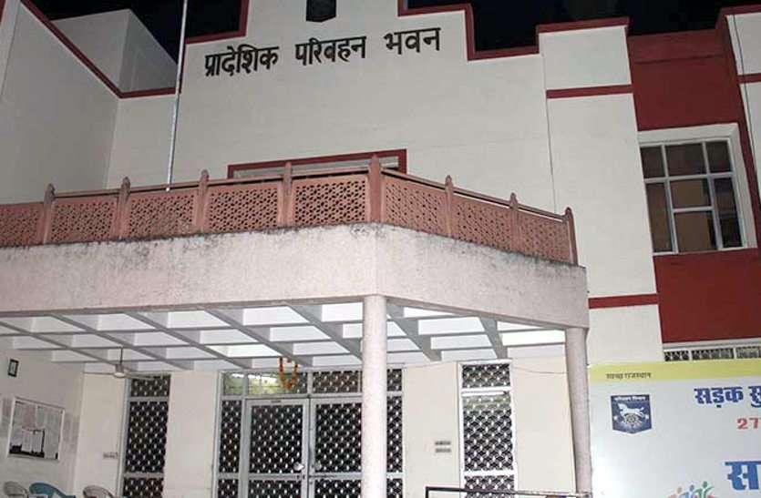 जयपुर के 10 सरकारी दफ्तरों में एआरडी का निरीक्षण, 59 प्रतिशत अधिकारी गैरहाजिर, आरटीओ भी नहीं मिले सीट पर