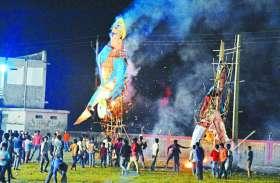 रावण के पुतले को जलाने से 'राम' का इनकार, कारण जानकर आप भी रह जाएंगे दंग