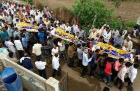 एक साथ तीन जिगरी दोस्तों की हुई दर्दनाक मौत, साथ उठी अर्थी तो रो पड़ा पूरा गांव