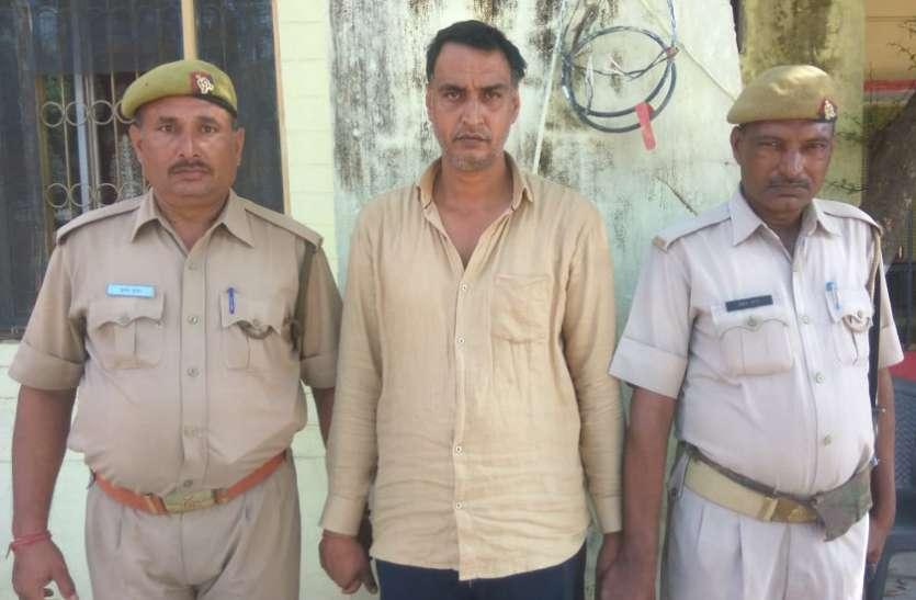 सिंडिकेट बैंक लूटकांड का खुलासा, आरोपी ने खोले चौंकाने वाले राज