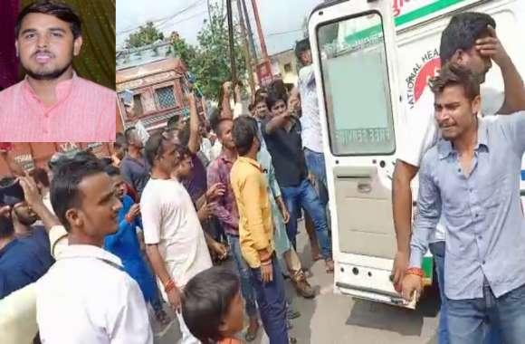 बीजेपी नेता की हत्या से भड़के कार्यकर्ताओं ने फूंकी पुलिस चौकी, कई सरकारी बसों में तोड़फोड़, बवाल में दो एसओ भी घायल
