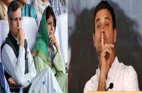 कश्मीर में नेताओं की नजरबंदी विपक्ष पर पड़ी भारी, कांग्रेस हटी पीछे, कौन लड़ेगा  BDC चुनाव?