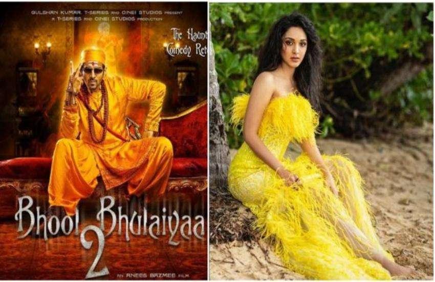 bhool-bhulaiya-2-1568804078.jpg