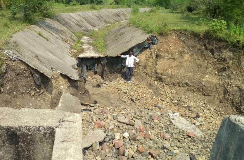 बारिश में बह गई कुशलपुरा की नहर, दर्जनों गांव की सिंचाई में रोड़ा, देखें वीडियो