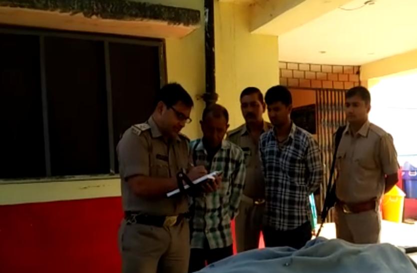 पुलिसकर्मी के बाद अब सिपाही के प्रेम संबंध में युवती ने उठाया ऐसा कदम, पुलिस विभाग में मचा हड़कंप