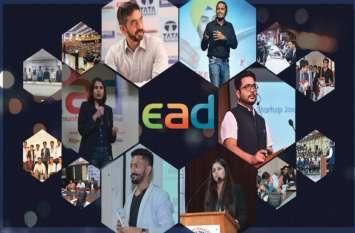 आईआईटी खड़गपुर की ओर से एंटरप्रेन्योरशिप अवेयरनेस ड्राइव का आयोजन जयपुर में 12 को