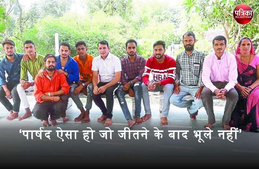 परतापुर में पहली बार पार्षद चुन रहे वार्ड के लोग बोले- 'पार्षद ऐसा हो जो जीतने के बाद भूले नहीं'