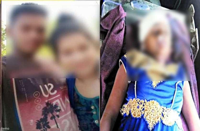 शादी के बाद बीवी को छोड़ पुणे की गर्लफ्रेंड के साथ बिता रहा था रात, जब अय्याशी का हुआ खुलासा तो..
