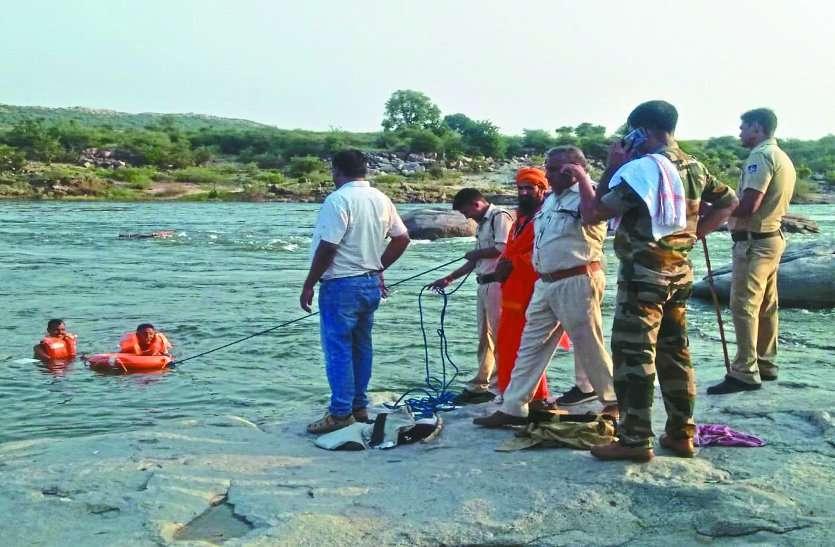 बड़ी खबर : दो युवक नदी में डूबे, एसडीआरएफ की टीम खोज में जुटी