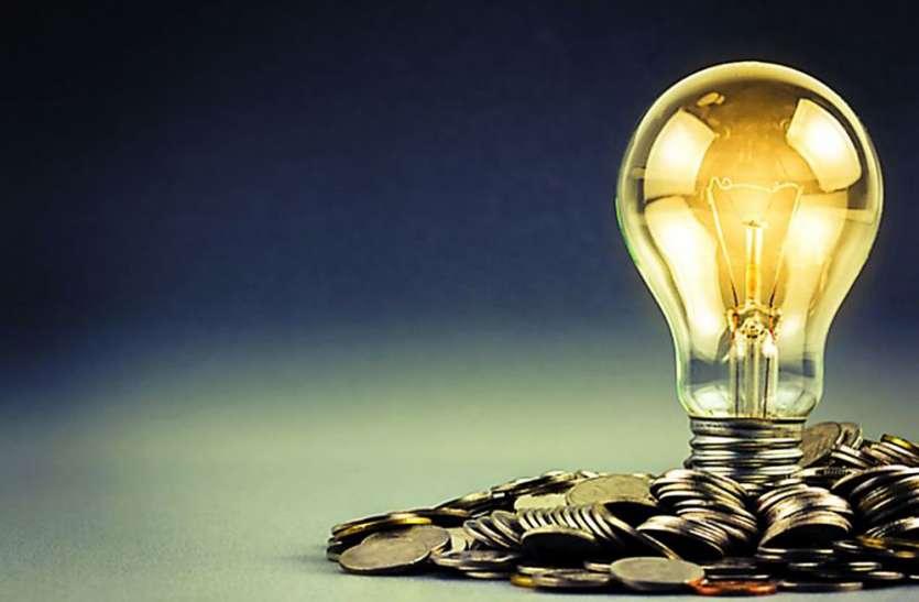 शहर के अंदर 6 4 हजार उपभोक्ता, सस्ती बिजली के दायरे में आ रहे 40 प्रतिशत