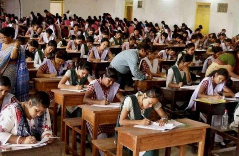 UP Board Exam 2020: नकल रोकने के लिए उठाया गया यह सख्त कदम, हिल भी नहीं पाएंगे Students