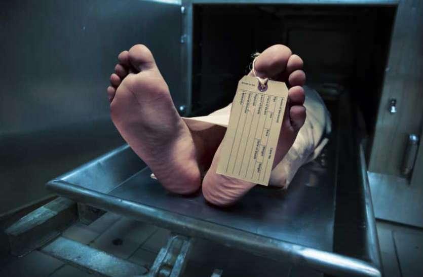 उपचार के दौरान मरीज की मौत परिजनों ने लगाया चिकित्सक पर लापरवाही का आरोप