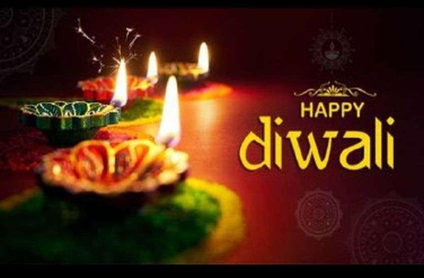 diwali puja muhurat in hindi