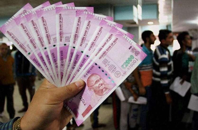 हिंदुस्तान में नकली नोटों का नेटवर्क तैयार कर रहा है पाकिस्तान, इन तरीकों से पहुंच रही है करेंसी