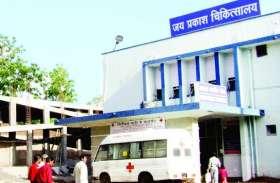 जेपी अस्पताल में फर्श की टूटी टाइल्स से टकराकर गिरी बुजुर्ग महिला हुई घायल