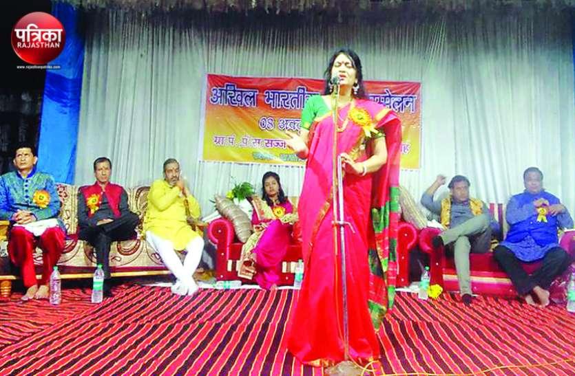 सज्जनगढ़ में कवि सम्मेलन : 'विश्व गुरु का सपना तभी साकार कर पाओगे, पीओके में अमर तिरंगा खुद जाकर फहराओगे'