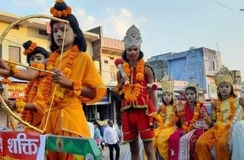 विजयदशमी पर पथ संचलन और रामजी की शोभायात्रा निकाली