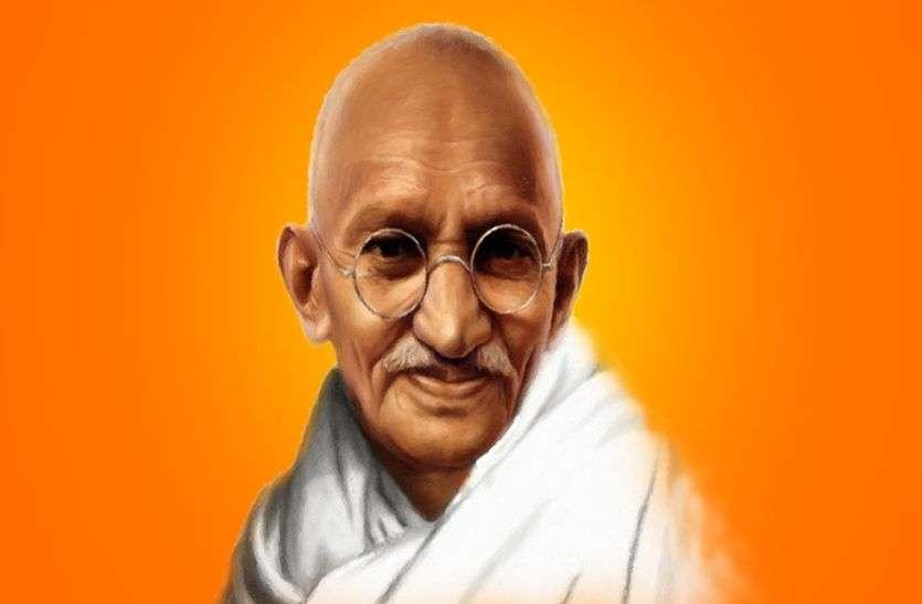 Amazing : बेहद सुंदर दिखेगा नजारा जब एक हजार विद्यार्थी करेंगे  'मैं भी गांधी' का प्रदर्शन
