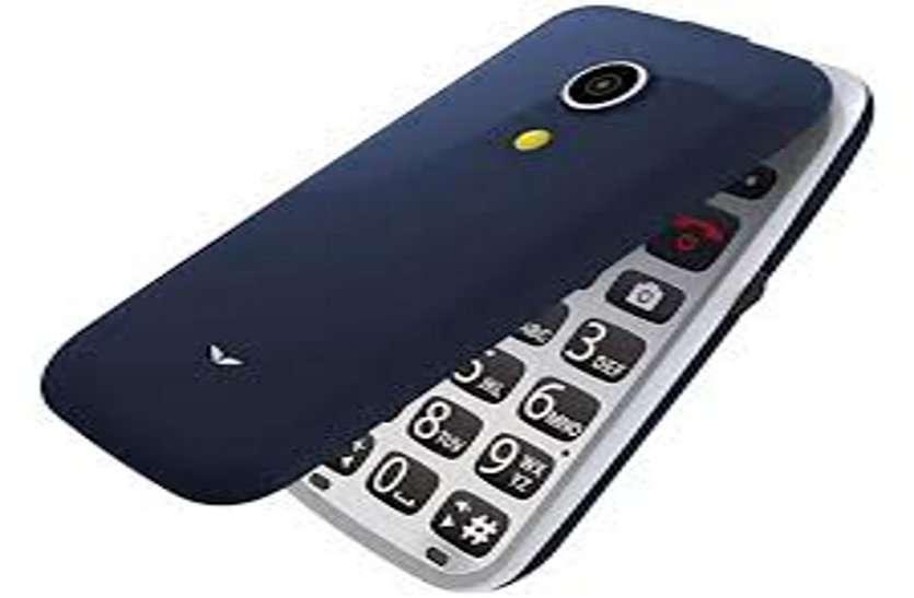 ऑनलाइन मोबाइल खरीदा, नजर बचाकर काटा डिब्बा साबुन रखकर लौटाया