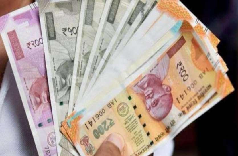 GOOD NEWS : मुख्यमंत्री युवा स्वरोजगार योजना के ऋण आवेदन-पत्र 21 अक्टूबर तक