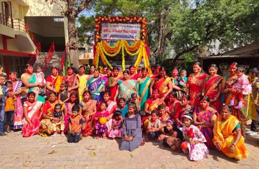 बंगाली समाज ने किया माता की मूर्ति का विसर्जन
