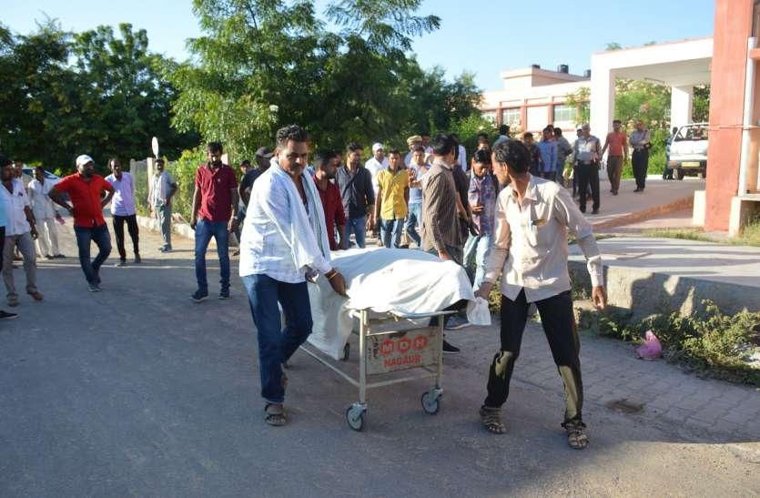 दुगस्ताऊ हत्याकांड : एसपी के आश्वासन पर उठाया बलराम का शव